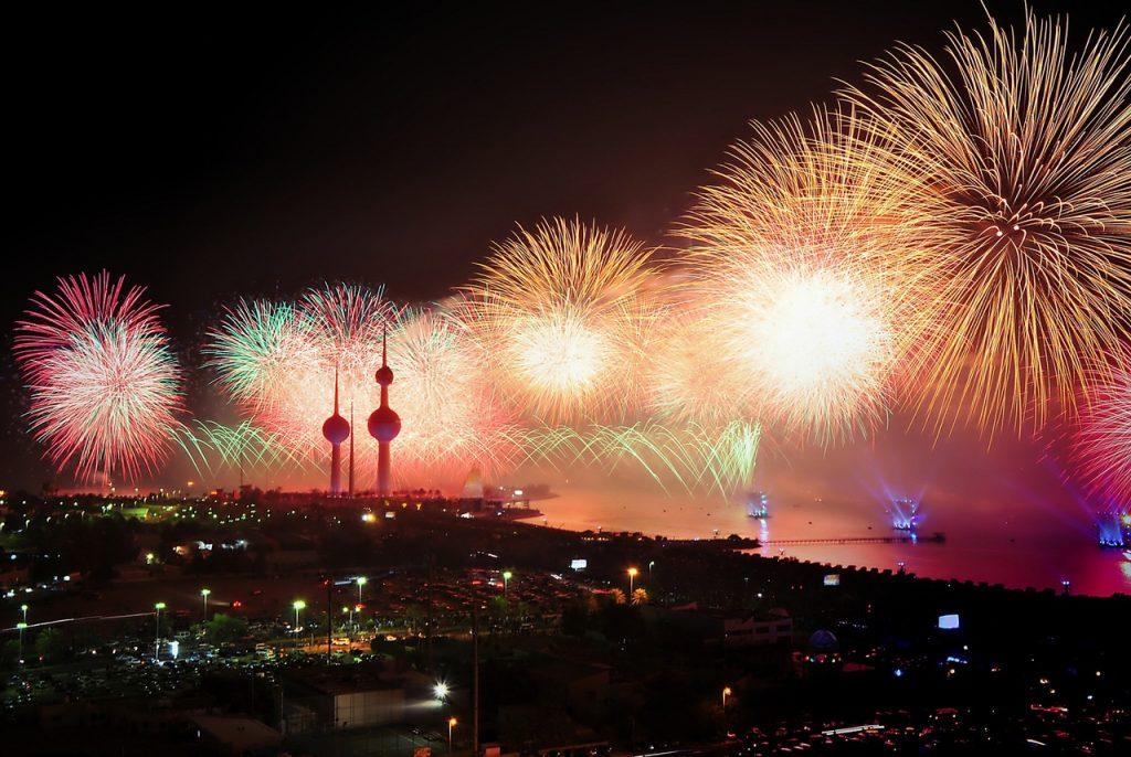 New Year Celebrations Postcard